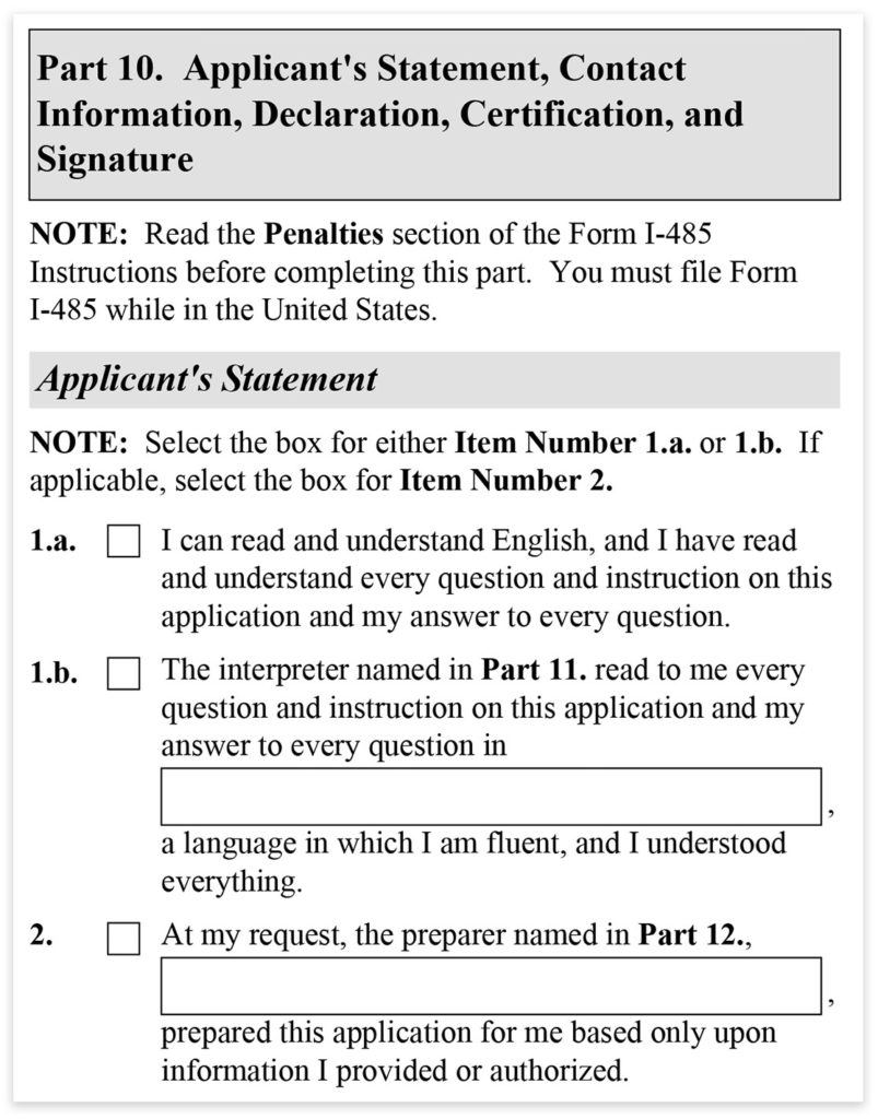 Form I-485, Part 10, Applicant's Statement