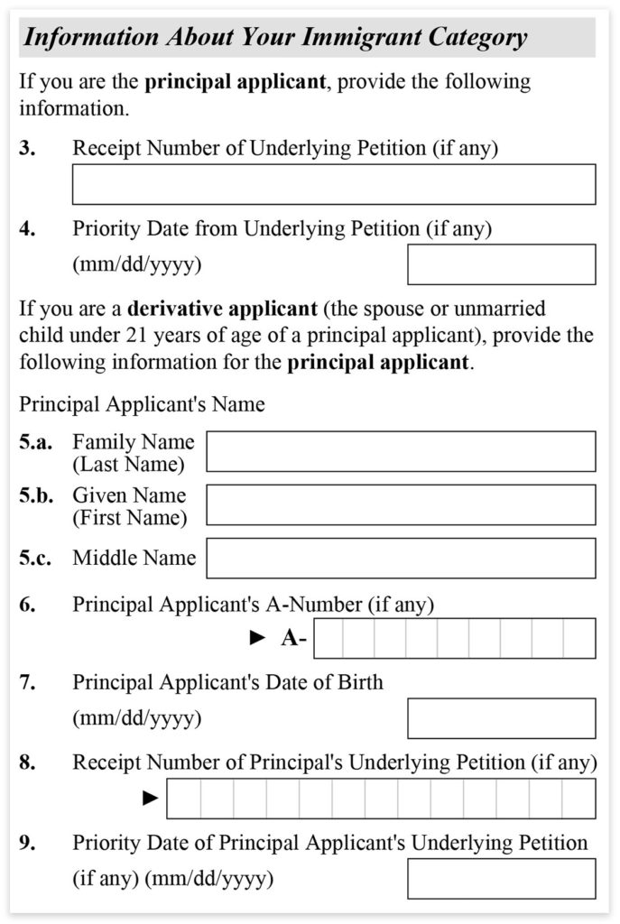 Form I-485, Part 2, Information About Your Immigrant Category