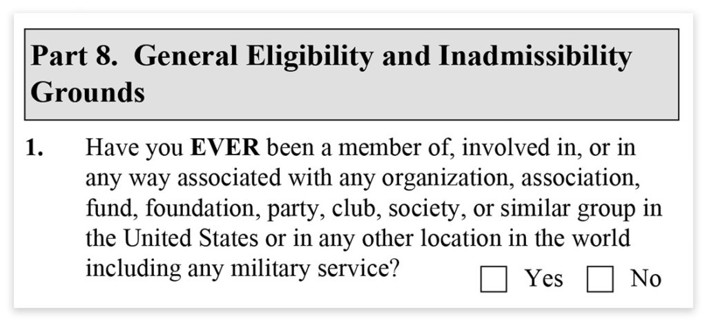 Form I-485, Part 8, General Eligibility